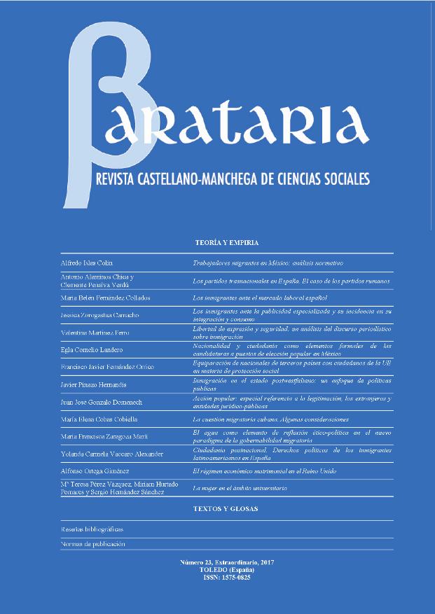 portada_23_sp
