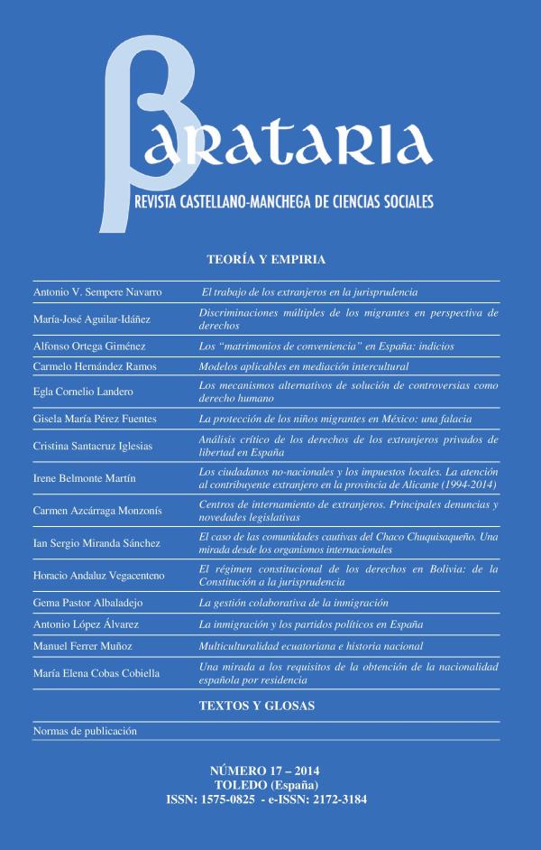 Ver Núm. 17 (2014): Extraordinario